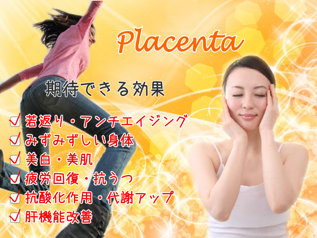 plascenta